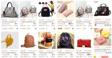 สินค้าผู้หญิงจากจีน